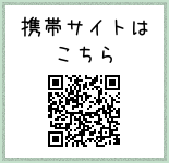 すいたんのおへやモバイルサイトへ(http://www.city.suita.osaka.jp/home/suitan/suitan-mobile.html)